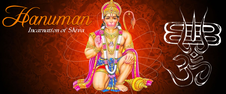 Hanuman! The Incarnation of Shiva