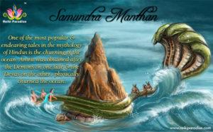 Samundra Manthan_Reiki Paradise